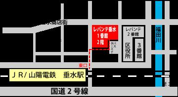 垂水教室地図